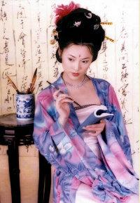 Tang Dynasty Hanfu robe