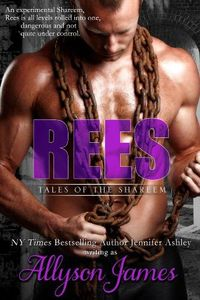 Rees by Allyson James