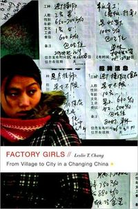 Factory Girls