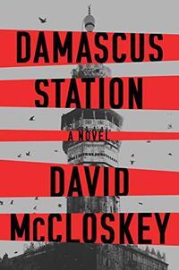 Damascus Station