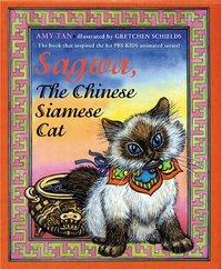 Sagwa, The Chinese Siamese Cat