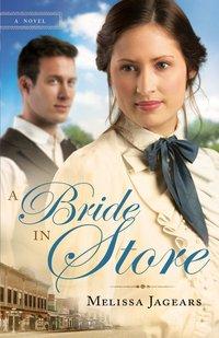 A Bride in Store