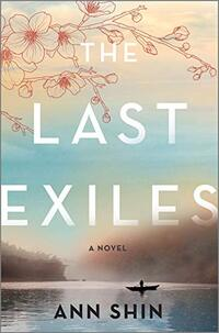 The Last Exiles