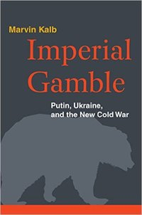 Imperial Gamble