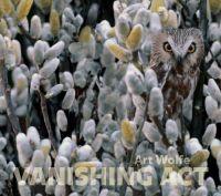 Vanishing Act by Art Wolfe
