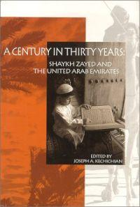 A Century in Thirty Years