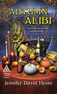 Autumn Alibi