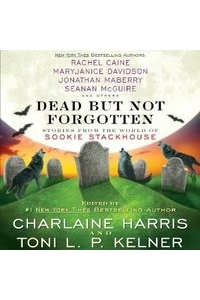 Dead But Not Forgotten by MaryJanice Davidson