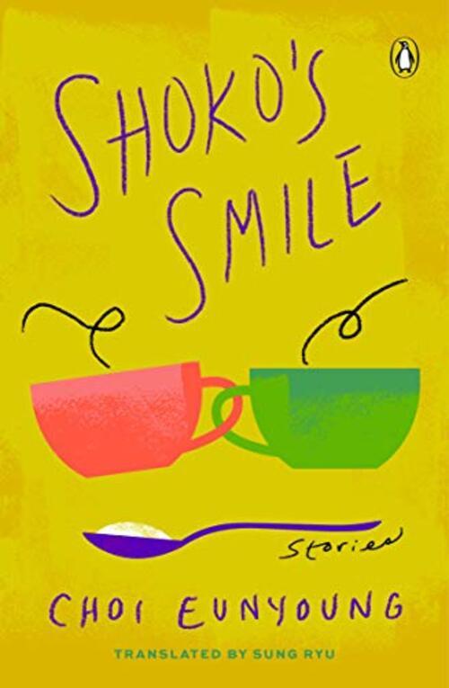 Shoko's Smile by Choi Eunyoung