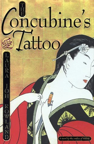 THE CONCUBINE'S TATTOO