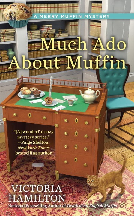 Much Ado