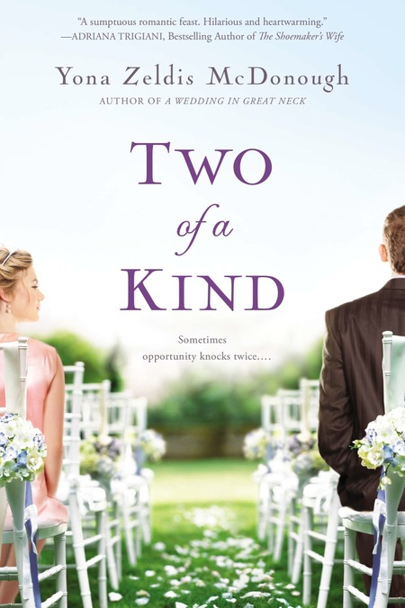 Review: TWO OF A KIND by Yona Zeldis McDonough | Interior