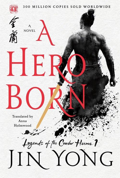 A Hero Born by Jin Yong
