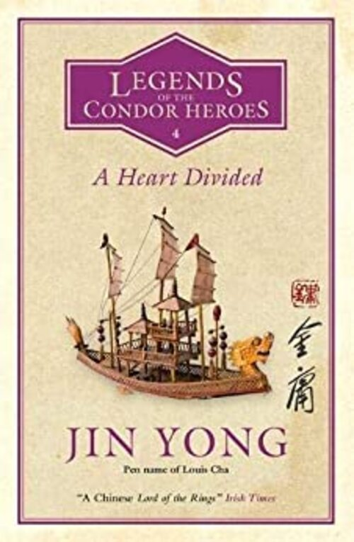 A Heart Divided by Jin Yong