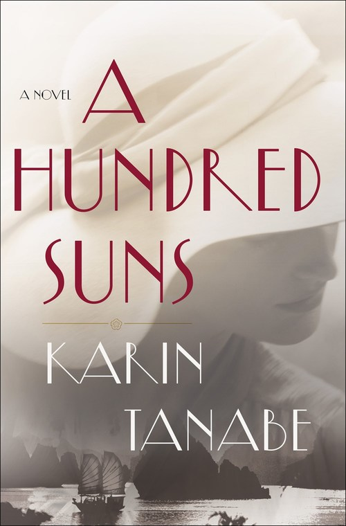 A Hundred Suns