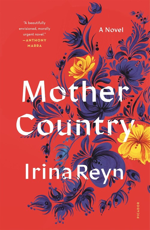 Mother Country by Irina Reyn
