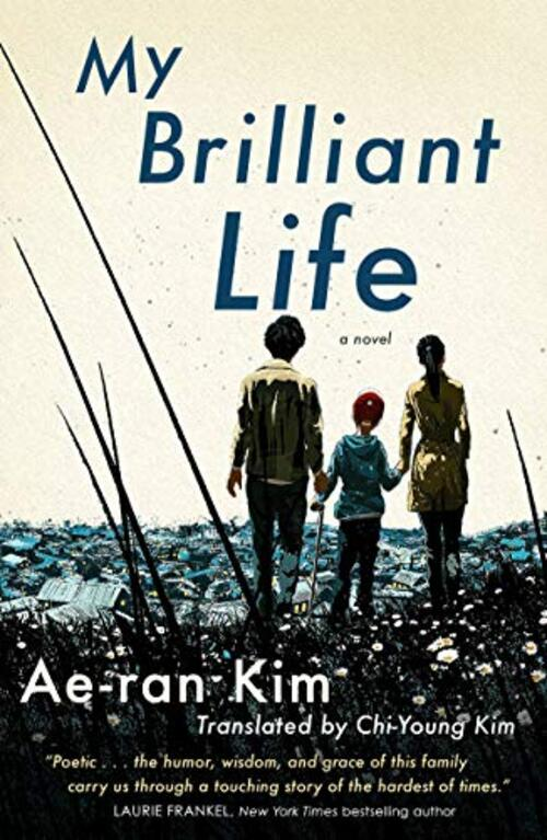 My Brilliant Life by Ae-ran Kim