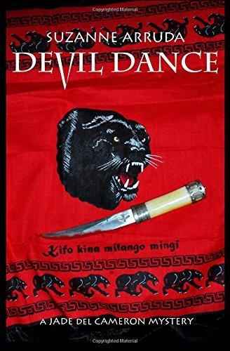 Devil Dance By Suzanne Arruda border=