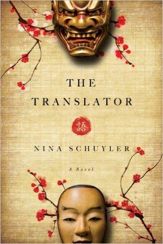 The Translator by Nina Schuyler