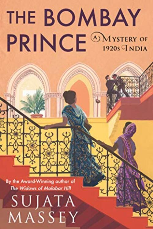 The Bombay Prince