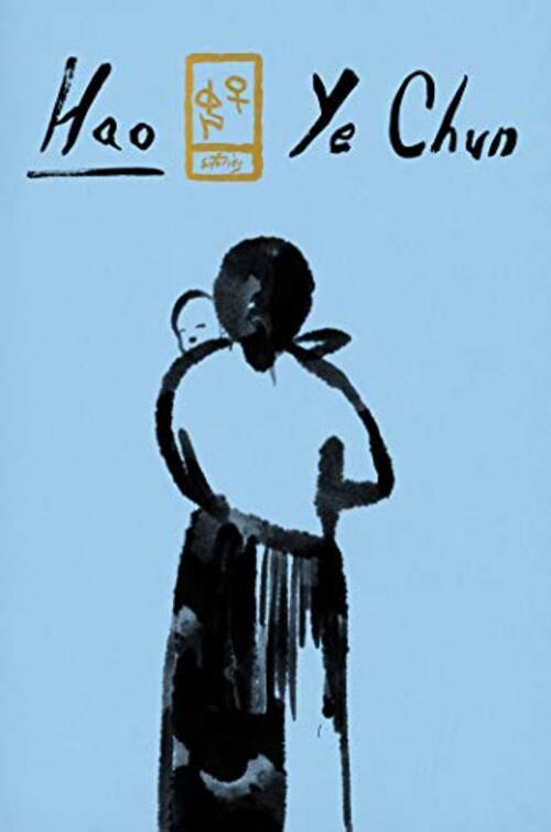 Hao by Ye Chun