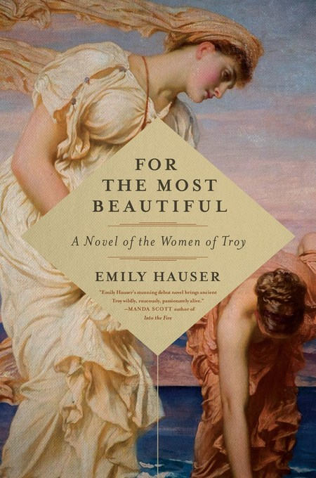 For the Most Beauitful by Emily Hauser