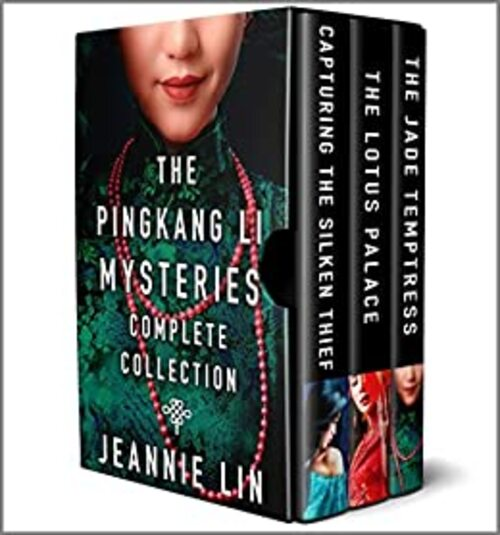 The Pingkang Li Mysteries Complete Collection by Jeannie Lin