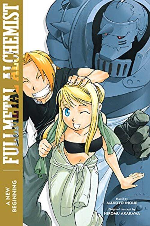 Fullmetal Alchemist by Makoto Inoue