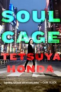 Soul Cage: A Mystery